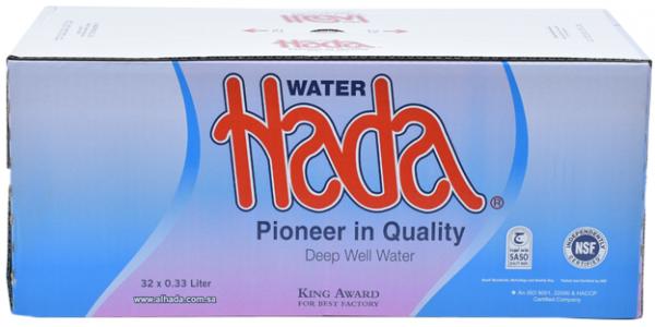 Hada+Water + 330 ml.