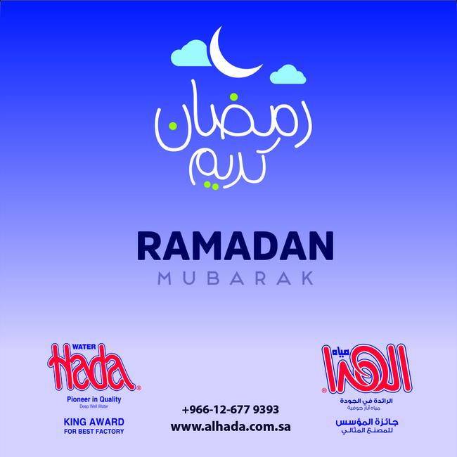 Al Hada Water Ramadan Kareem 2021