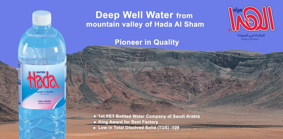Al Hada Water