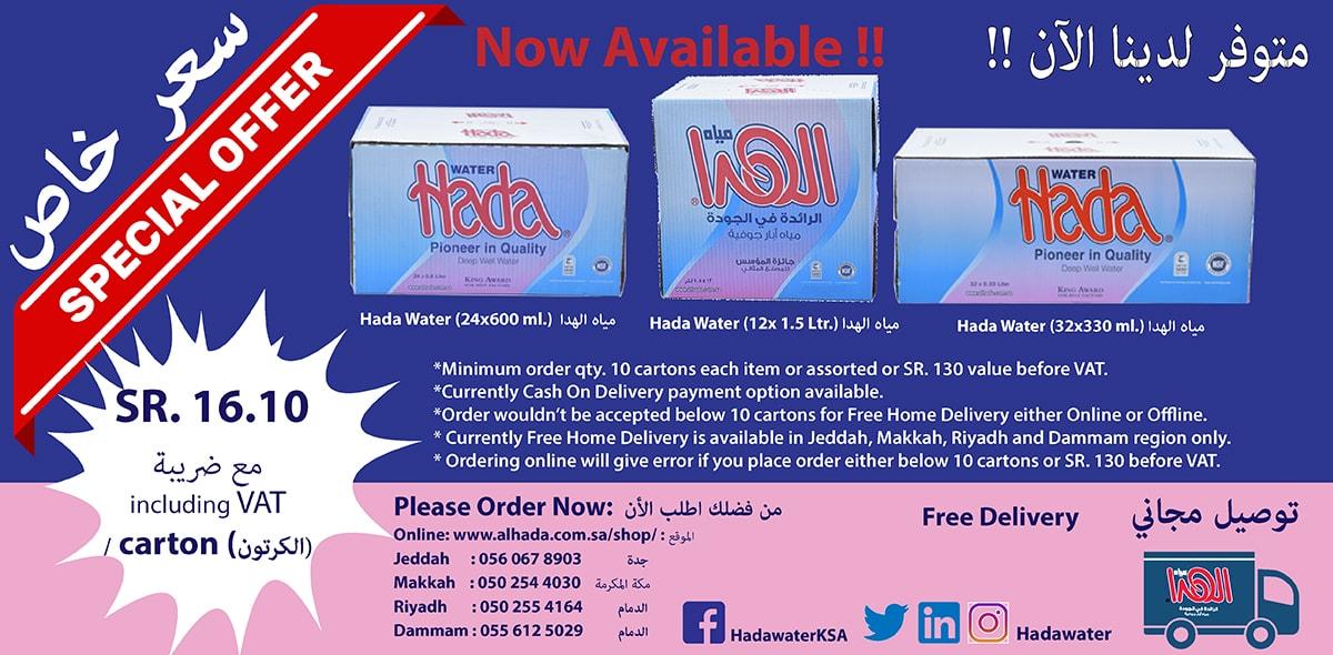 Hada Water - Best Water